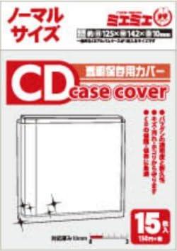サイズ cd ケース