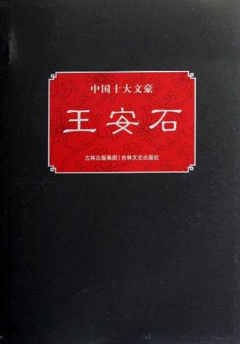 top 10 shanghai - 5