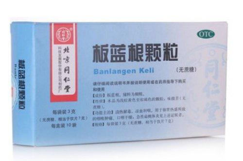 Kungfu thé Tong Ren Tang Isatis granules de sucre libre