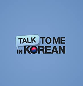TalkToMeInKorean