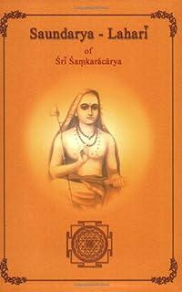 Soundarya Lahari Malayalam Pdf