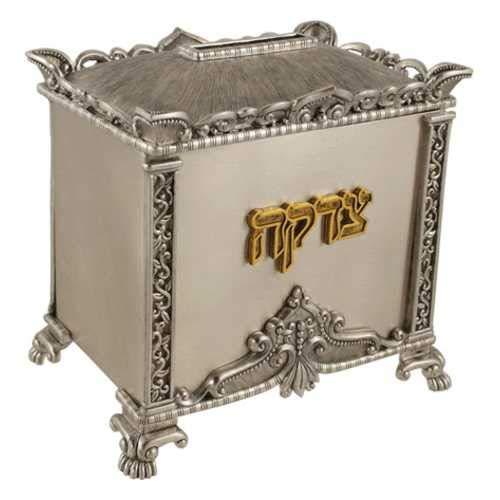 ZionJudaica-Imperial-Tzedakah-Box