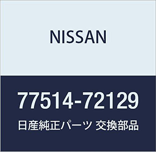 NISSAN(ニッサン) 日産純正部品 バツク ドア 77514-77223 B01N3Y8OAL 77514-77223