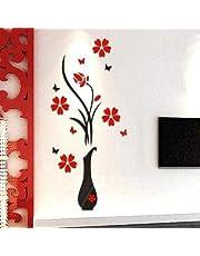Wall Sticker 0071 Living Room, Bedroom, Bathroom, Kitchen, Dining