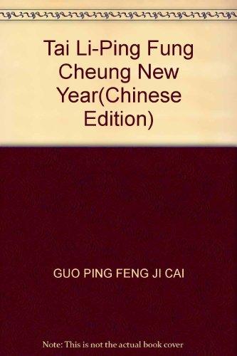 tai-li-ping-fung-cheung-new-year
