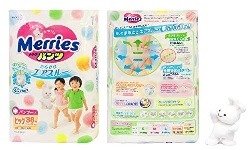 Japanese Diapers Pants Merries Xl (Extra Large) 12-22 Kg. 38 - Diaper Pants