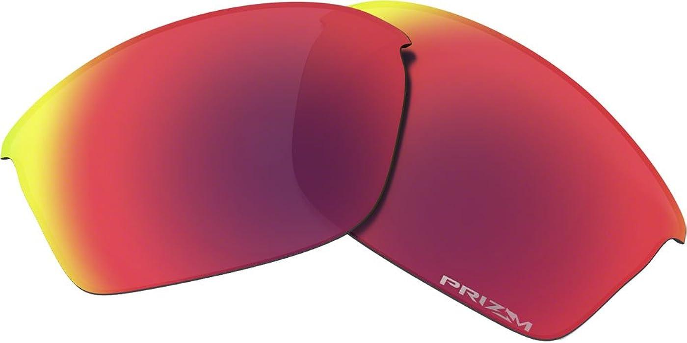 bd97f3c674a Oakley Flak Jacket Prizm Replacement Lens Prizm Road
