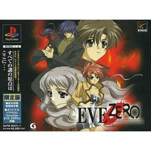 EVE ZERO [Premium Box] [Japan Import]