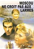 Moscow Does Not Believe in Tears (1979) 2-DVD-Set (NTSC IMPORTED FOR ALL REGIONS)