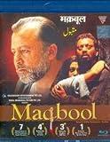 Maqbool Hindi Blu Ray Fully Boxed and Sealed
