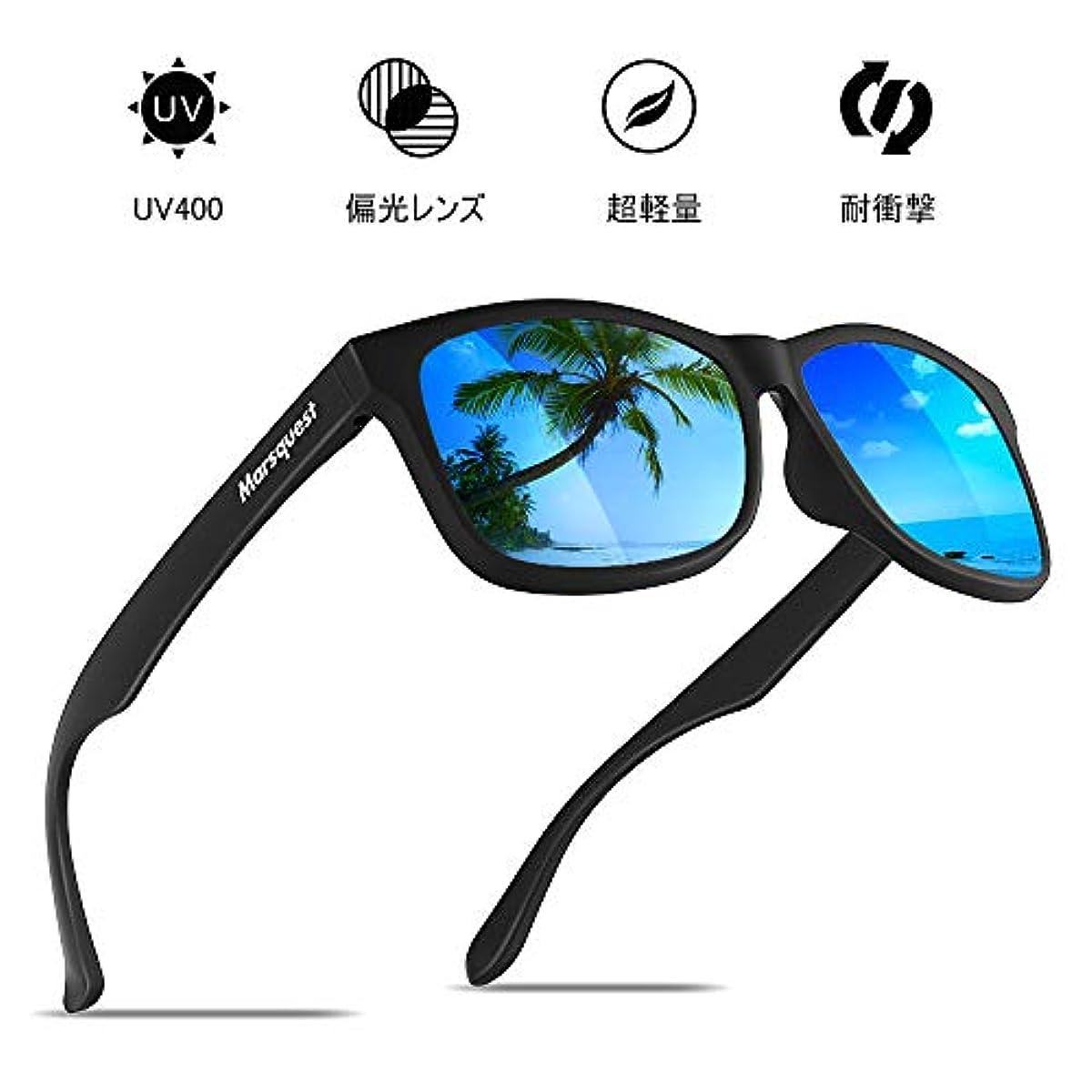 [해외] MARSQUEST 편광 썬글라스 편광 렌즈 웰링톤형 미러 썬글라스 초경량 프레임 채용 표범면에 특수한 코팅 기술 가공 UV400자외선・반사광・강빛 현 하여 있음 빛・그레아부터 컷 도대체(일체)식 비당락 하방지 디자인 초항충격 자전거・드라이어이브・런닝・낚시・등산・트래킹 등 스포츠로드 최적 패션인 디자인 맨즈 & 레이디스용 수납 파우치 부착 MOMENTUM