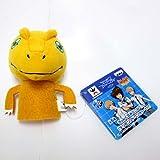 Kyungurumi mini Puppet Digimon Adventure tri. Agumon single item
