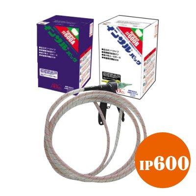 ABC商会 2液タイプ発砲ウレタンフォーム インサルパック Standard IP600 [40kg] (断熱材)