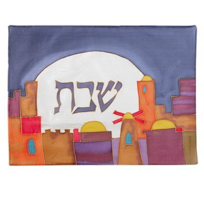 Challah Cover For Jewish Bread Board - Yair Emanuel Silk Painted Challa Cover Windmill Design (CSY-9)
