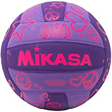 Mikasa Squish No-Sting Pillow Cover Volleyball