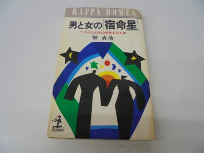 Anego [Japanese Edition]