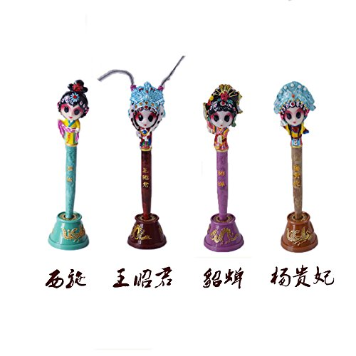 ToiM 4-Pack Peking Opera Facial Mask Ball Pen China Style Drama Character Ballpoint Pen Set Creative Office Supplies Stationery (Four Beauties)