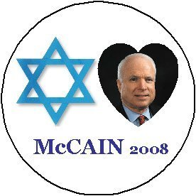* JEWS FOR McCAIN 2008 * John McCain 2008 Presidential Election / President Political Pinback Button 1.25