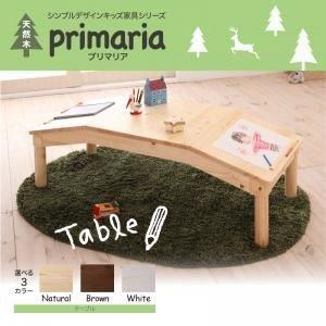 テーブル ブラウン 天然木デザインキッズ家具シリーズ (Primaria) プリマリア テーブル B077Q4BTRX