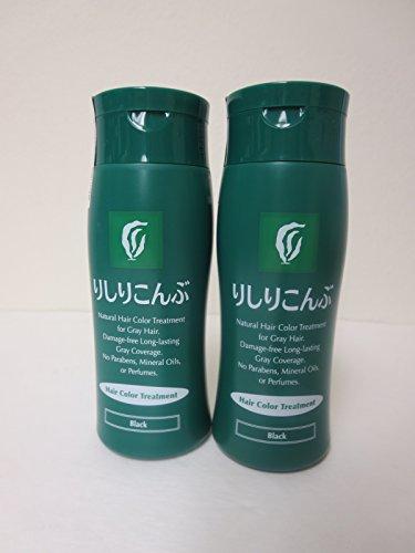 Rishiri Kombu Hair Color Treatment 200g Black 2set by Rishiri
