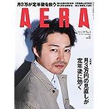 AERA 2019年 2/25号