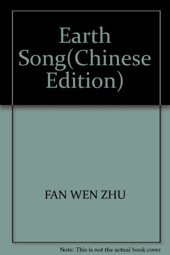 Earth Song FAN WEN ZHU