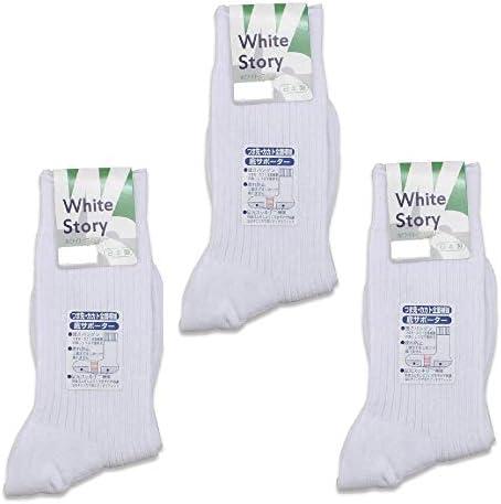 ホワイトストーリー クルー丈ソックス 大きいサイズ リブ編み 靴下 3足セット 28-30cm