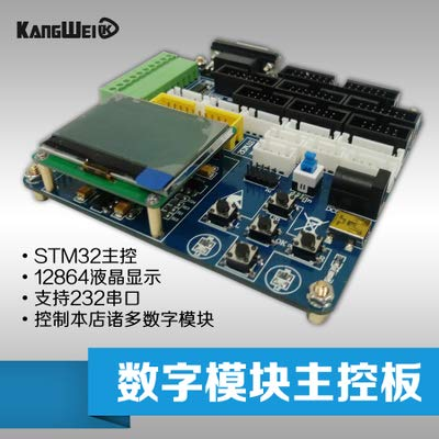 Lysee High speed AD data acquisition module AD9220 12 bit ADC module 10MSPS sampling rate - (Color: Dark Grey)