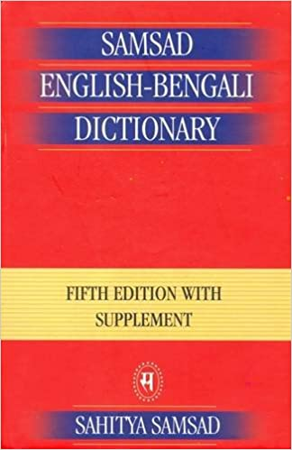 Samsad English Bengali Dictionary With Supplement For New Words New