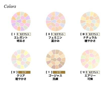 Albion Japan,elegance La Poudre Haute Nuance 04 27g