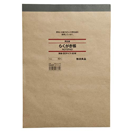 - MUJI Recycled Paper Graffiti Book Notepad Plain Paper B5 80 Pages