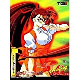 Advanced V.G. [Giant Package] [Japan Import] by TGL