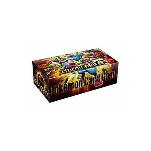 pokemon mega lucario box - 4