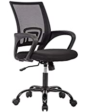 $64 » Office Chair Ergonomic Desk Chair Mesh Computer Chair Lumbar Support Modern Executive Adjustable Stool Rolling Swivel Chair for Back Pain, Black