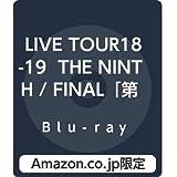 【Amazon.co.jp限定】LIVE TOUR18-19  THE NINTH / FINAL「第九」LIVE AT 09.23 YOKOHAMA ARENA(Blu-ray)(初回生産限定盤)(L版ブロマイドセット付)