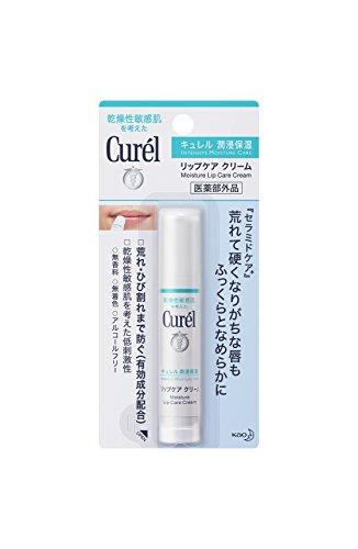 Curel JAPAN Kao Curel Lip Care Stick 4.2g (Best Eyeshadow Sticks 2019)