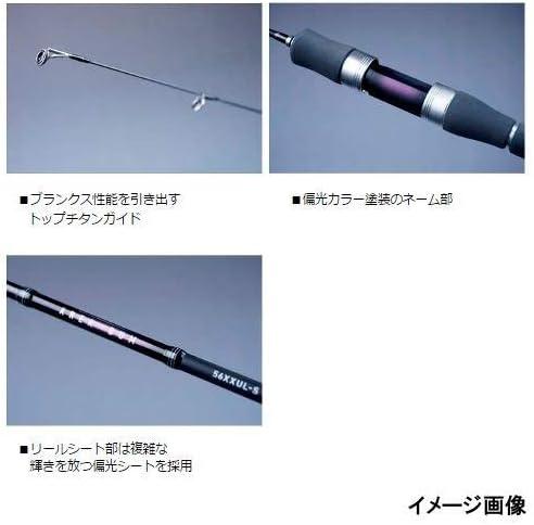 ダイワ(Daiwa) トラウトロッド スピニング エリアバム 56XXUL-S 釣り竿