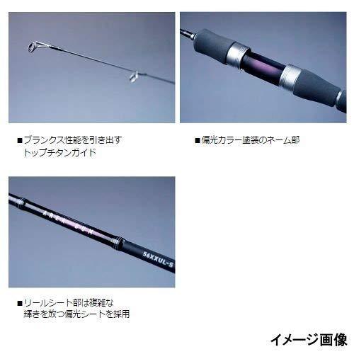 ダイワ(Daiwa) トラウトロッド スピニング エリアバム 60XUL-4 釣り竿