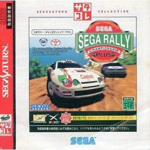 (Sega Rally Championship Plus (Saturn Collection) [Japan Import])