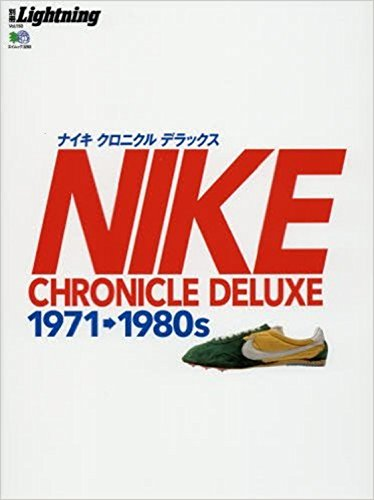 Lightning Special edition NIKE Chronicle Deluxe 1971-1980's