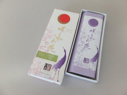 弁護人ニコチン安定しました「あわじ島の香司」 日本の香りシリーズ  [咲くや この花] 【113】 ひな菊 (有煙)
