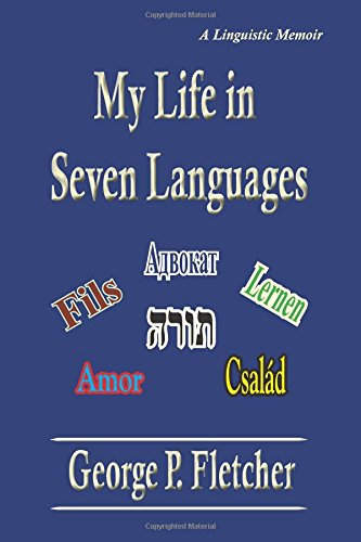 My Life in Seven Languages by Brand: MAZO PUBLISHERS