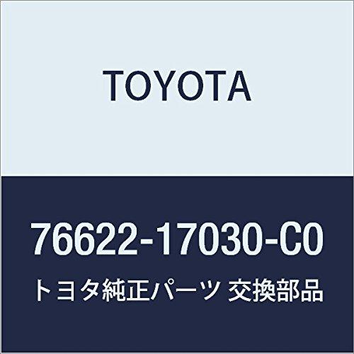 TOYOTA Genuine 76622-17030-C0 Fender Mud Guard Sub Assembly