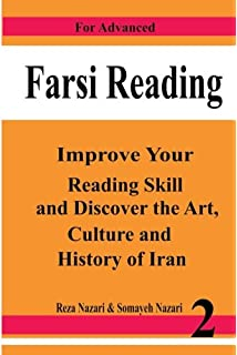A frequency dictionary of persian core vocabulary for learners farsi reading improve your reading skill and discover the art culture and hist fandeluxe Images