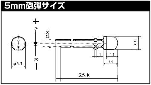 LEDチップ (5mm砲弾パック50) スーパーホワイト LED-5M-50-LW