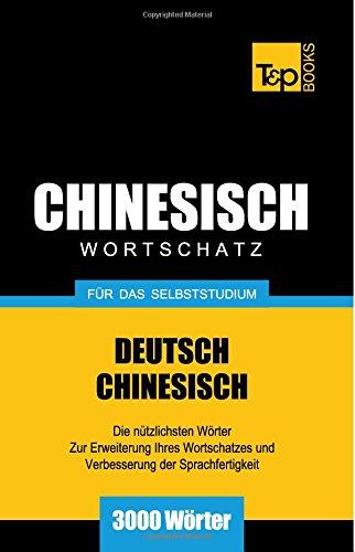 Chinesischer Wortschatz für das Selbststudium - 3000 Wörter Taschenbuch – 22. August 2013 Andrey Taranov T&P Books 1783148276 Chinese