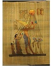 Pharaohs Papyrus Painting 40X30 cm (Worship the sun)