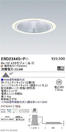 ENDO LEDグレアレスベースダウンライト 電球色3000K 埋込穴φ125mm PWM調光 FHT42W×2相当 超広角 ERD2344SP(ランプ付) B07HQC77TB