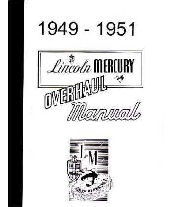 1949 1950 1951 lincoln mercury shop service repair manual