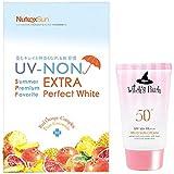 アエナ 紫外線ケアセット [サプリ+サンクリーム] UV-NONエクストラ パーフェクトホワイト (30日分 60粒) 飲む夏の美容対策 ウィッチズポーチ 日焼け止め SPF50 PA+++ 50ml